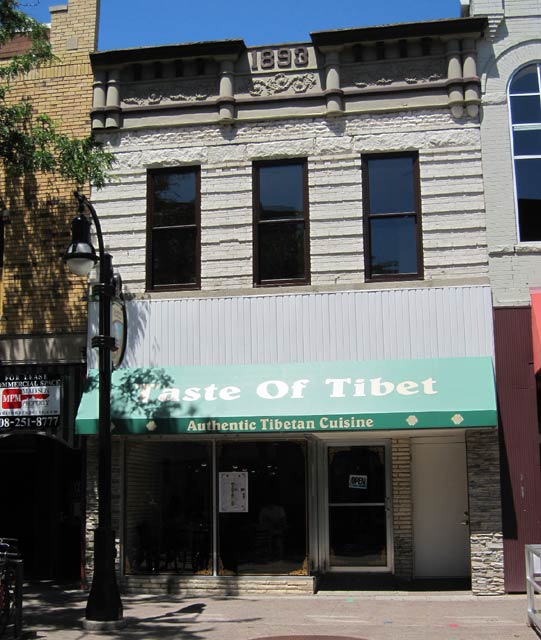 3 Bedrooms 2 Bathrooms House for rent at 428 State St in Madison, WI