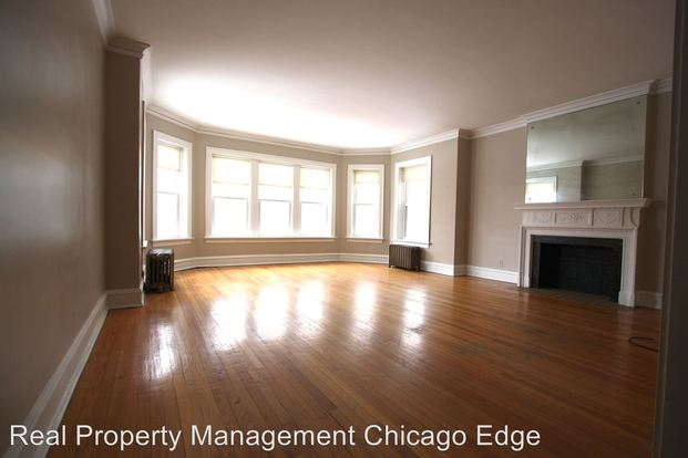 3 Bedrooms 1 Bathroom Apartment for rent at 2051 W Farragut Ave. in Chicago, IL