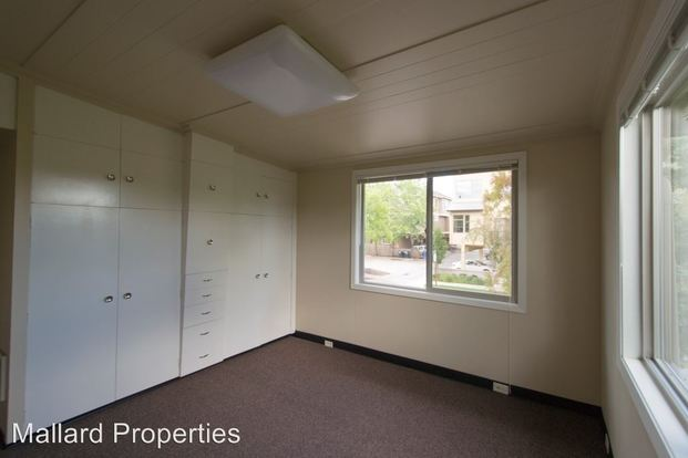 2 Bedrooms 1 Bathroom Apartment for rent at 1754 Patterson St. 1-9 in Eugene, OR