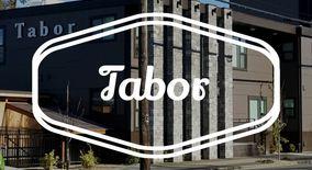 Similar Apartment at Tabor