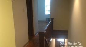 Similar Apartment at 4102 Shenandoah