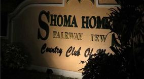 Shoma Home Miami Lakes At Country Club